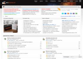 Avtomastera.net thumbnail