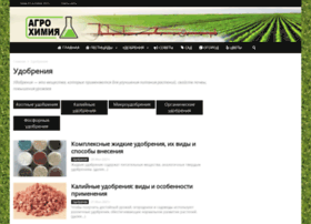 Avtomir42.ru thumbnail