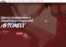 Avtomixx.ru thumbnail