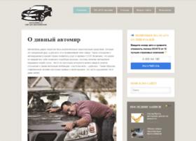 Avtomobilabc.ru thumbnail