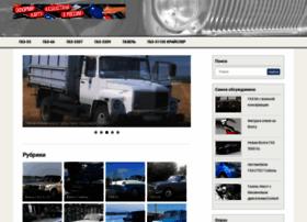 Avtomobilgaz.ru thumbnail