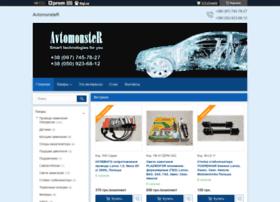 Avtomonster.com.ua thumbnail