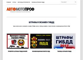 Avtomotoprof.ru thumbnail