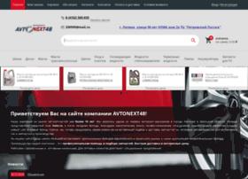 Avtonext48.ru thumbnail