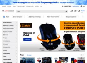 Avtonomia.ru thumbnail