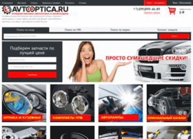 Avtooptica.ru thumbnail
