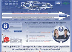Avtooriginal.ru thumbnail