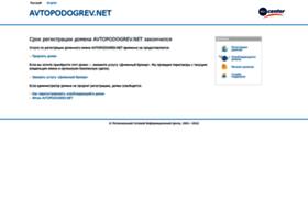 Avtopodogrev.net thumbnail