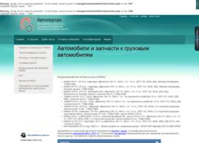Avtoportal16.ru thumbnail