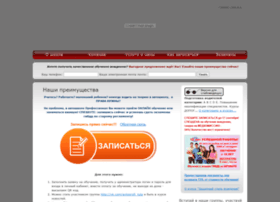 Avtoprofi71.ru thumbnail