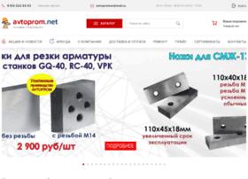 Avtoprom.net thumbnail