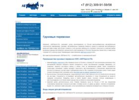 Avtoritet78.ru thumbnail