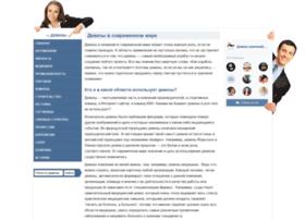 Avtorstva.ru thumbnail