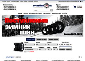 Avtosklad24.ru thumbnail