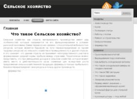 Avtotexnikk.ru thumbnail