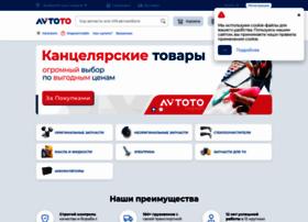Avtoto.ru thumbnail