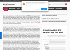 Avtovcredit.mosgorcredit.ru thumbnail
