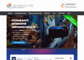 Avtovikup136.ru thumbnail