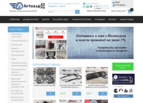 Avtozap63.ru thumbnail
