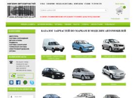 Avtozapchast.zp.ua thumbnail