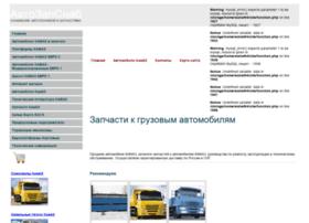 Avtozapsban.ru thumbnail