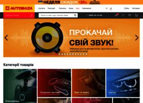 Avtozvuk.ua thumbnail