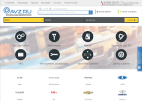 Avz.ru thumbnail