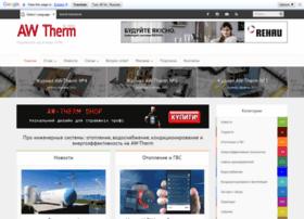 Aw-therm.com.ua thumbnail