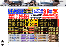 Aw0.com.cn thumbnail