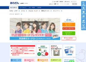 Awabank.co.jp thumbnail