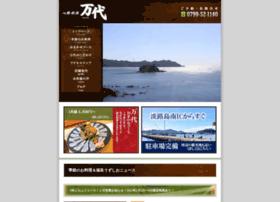 Awaji-mandai.jp thumbnail