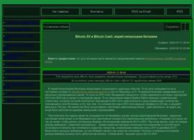 Awbis.ru thumbnail