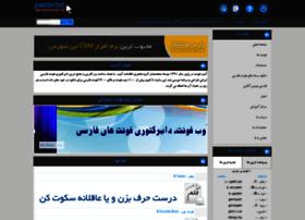 Awebfont.ir thumbnail