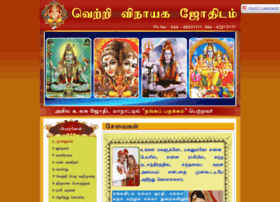 Awinjyotish.com thumbnail