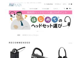Awplaza.jp thumbnail