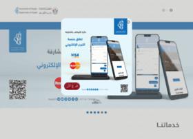 Awqafshj.gov.ae thumbnail