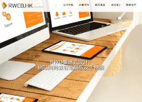 Aws.com.hk thumbnail
