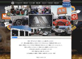 Ax-net.jp thumbnail