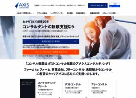 Axc.ne.jp thumbnail