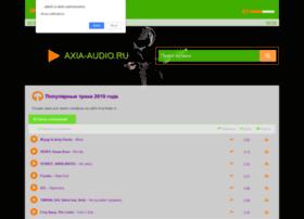 Axia-audio4.ru thumbnail