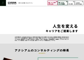 Axiom.co.jp thumbnail