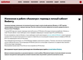 Axiomus.ru thumbnail