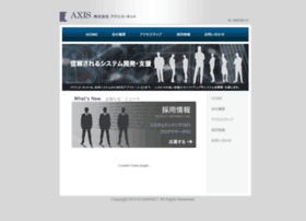 Axisnet.biz thumbnail