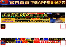 Axiswebtech.com thumbnail