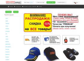 Axmarket.ru thumbnail