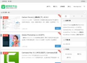 Axshare.com.cn thumbnail