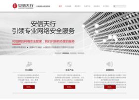 Axtx.com.cn thumbnail