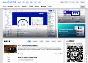 Axure.com.cn thumbnail