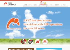 Axyz-grp.co.jp thumbnail