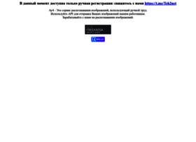 Ay4.ru thumbnail